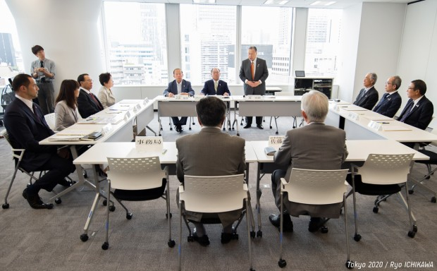 Obrady Komitetu Organizacyjnego Igrzysk w Tokio 2020