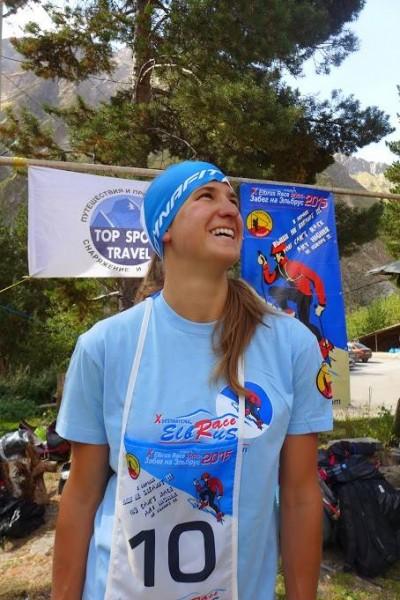 Anna Figura - radość po rewelacyjnym biegu