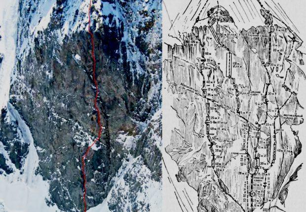 Kluczowy fragent ściany (fot.i opr. W.Naumov)