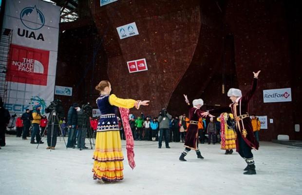Ceremonia otwarcia zawodów w Ufa (fot. Jewgienija Aljeksiejewa)