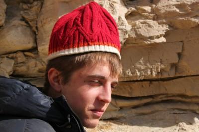 Adrian Chmiała