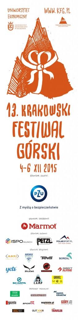 kfg-2015-plansza-sponsorzy-media