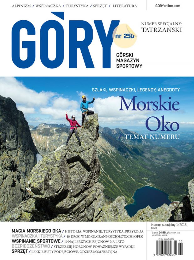 gory-nr250-okladka