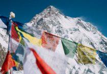 K2 (fot. Marek Ogień)