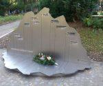 Pomnik Pamięci, poświęcony Alpinistom, którzy na zawsze pozostali w górach, Cmentarz Centralny Srebrzysko w Gdańsku