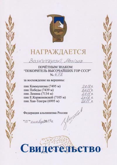 Certyfikat Śnieżnej Pantery Mariusza Baskurzyńskiego