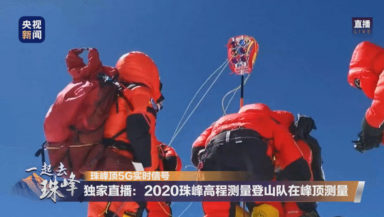 Pomiar wysokości Mount Everestu, 27.05.2020