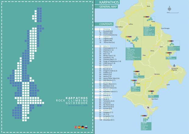 Okładka Karpathos Rock Climbing Guidebook 2020 wraz z mapą sektorów