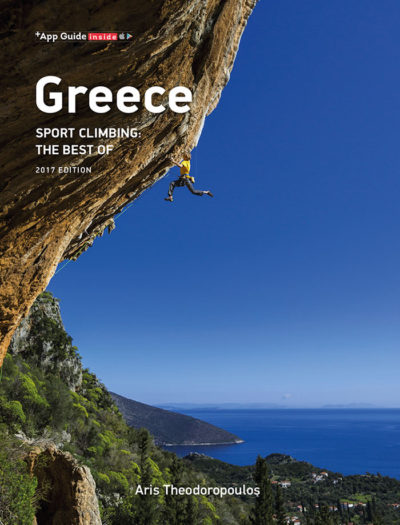 """""""Greece Sport Climbing: The Best Of"""", 2017"""