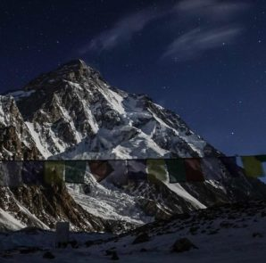 K2 (fot. Tamara Lunger FB)
