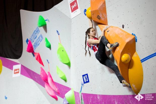 Daria Akulowa została Mistrzynią Europy w kategorii Junior B