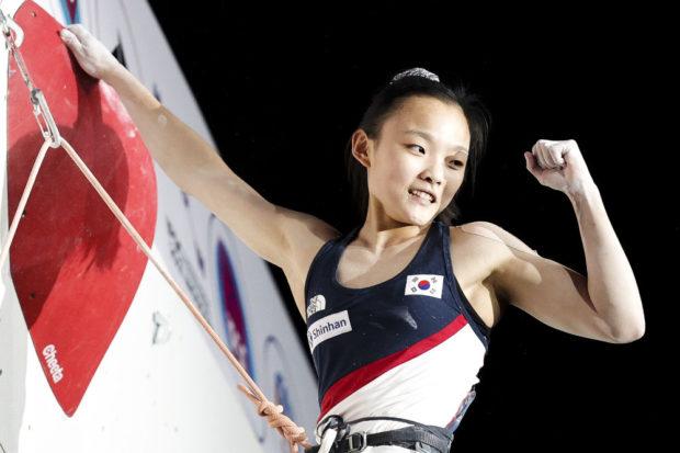 Jedyny top w kobiecym finale na miarę złota MŚ - Chaehyun Seo