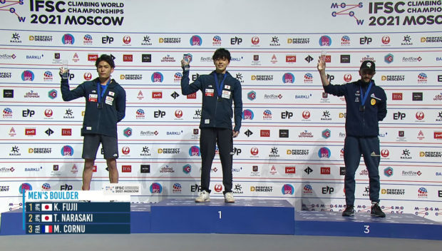 MŚ w Moskwie, męskie podium bouldering: 1. Kokoro Fuji JPN, 2. Tomoa Narasaki JPN, 3. Manu Cornu FRA